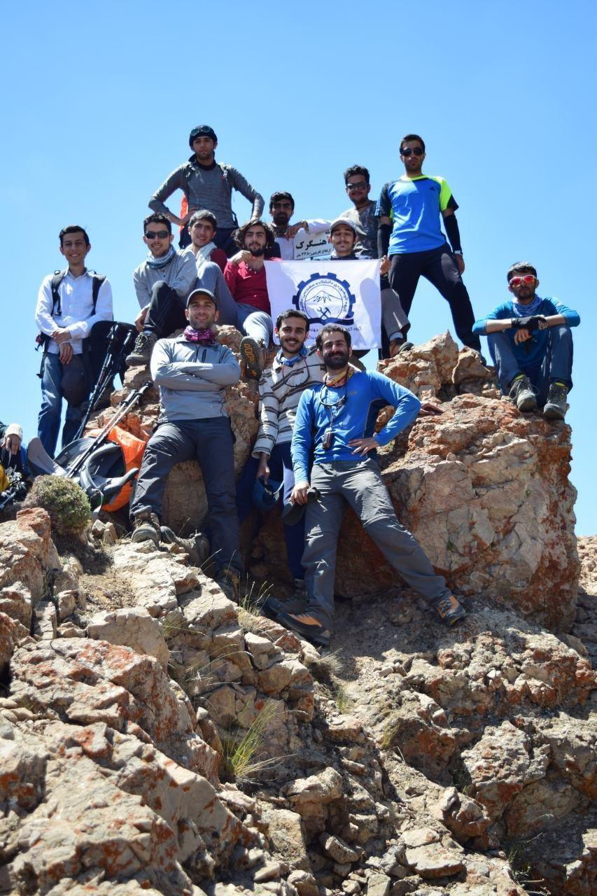 قله اهنگرک