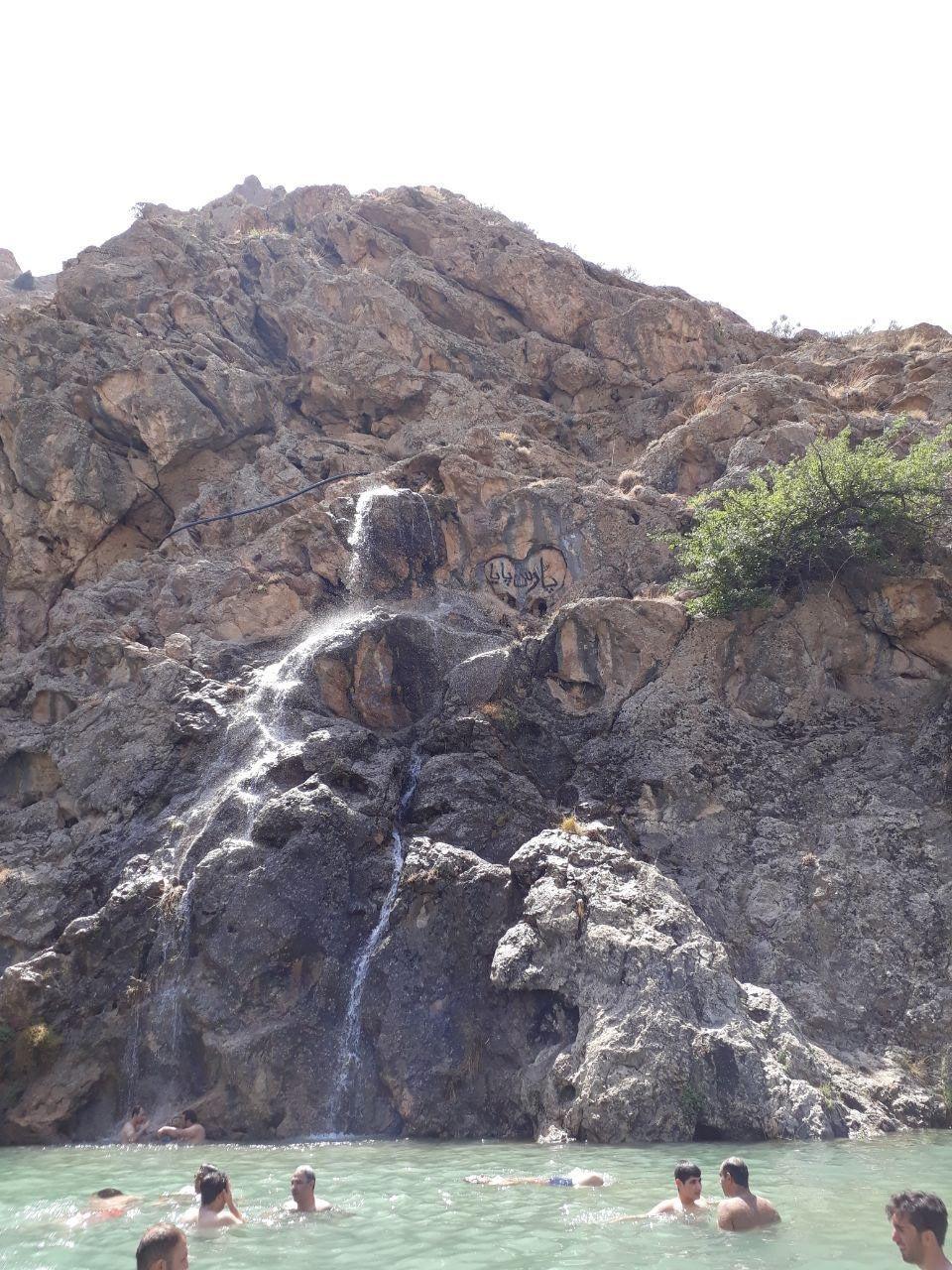 چشمه خمده